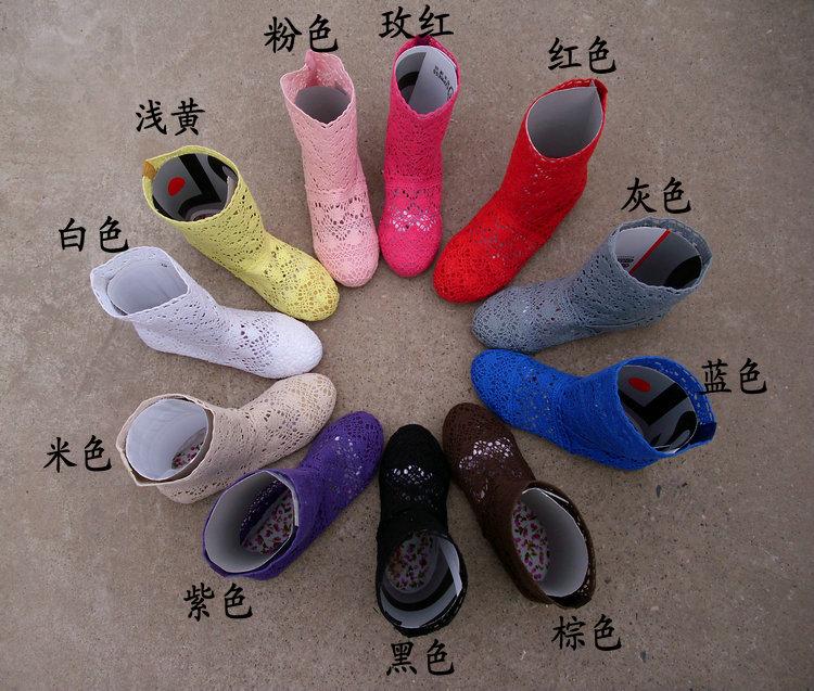 Rengarenk Yazlık Dantel Çizme Modelleri