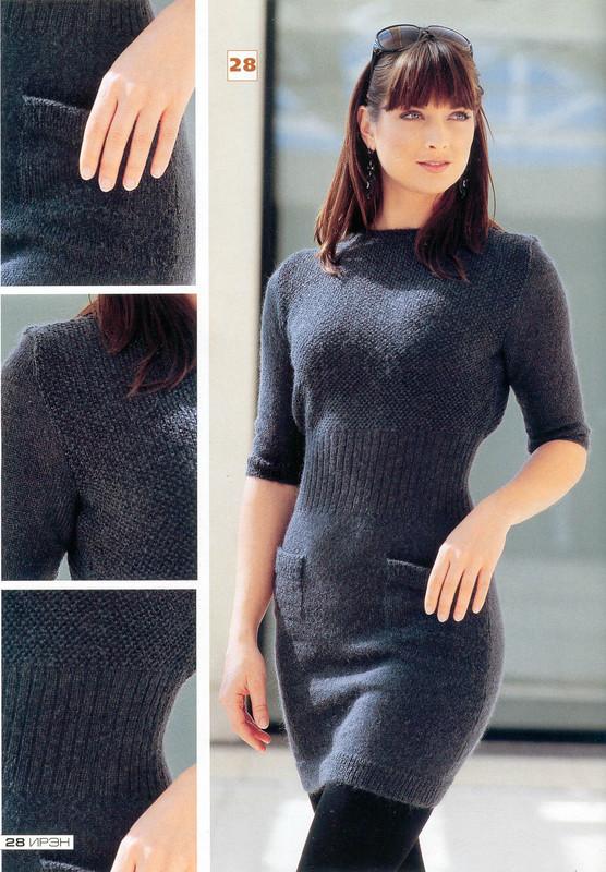 2014 Örgü Elbise Modelleri