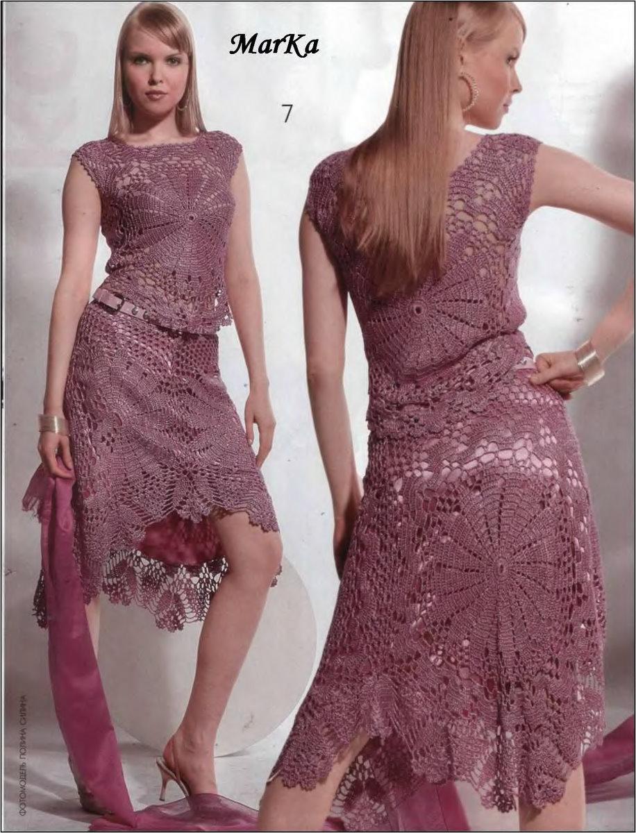 Pembe Örgü Elbise Modeli